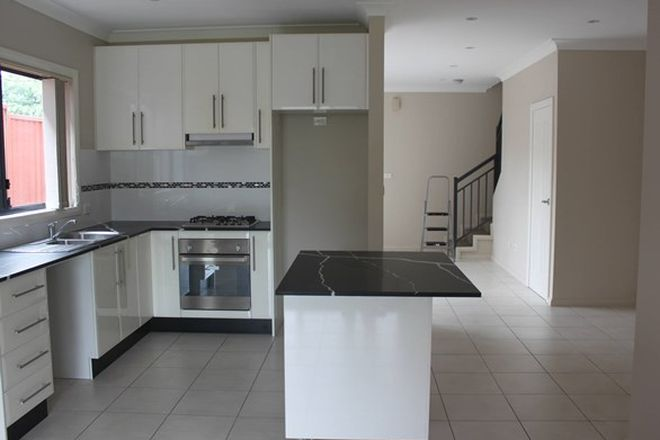 Picture of 184A Hawksview Street, GUILDFORD NSW 2161