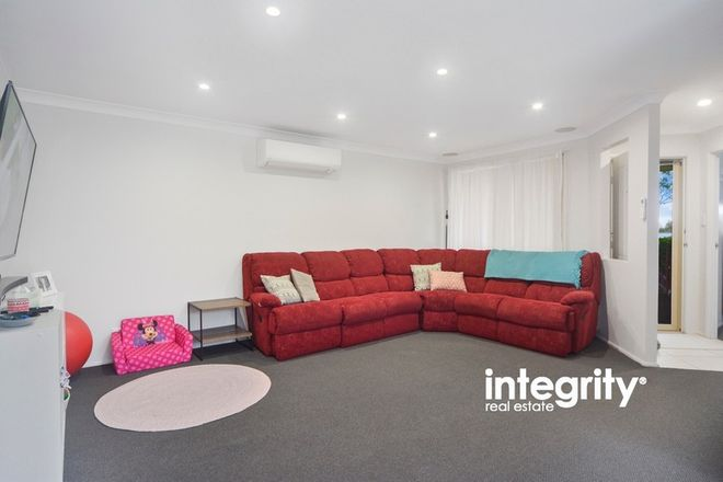 Picture of 35 Peppermint Drive, WORRIGEE NSW 2540