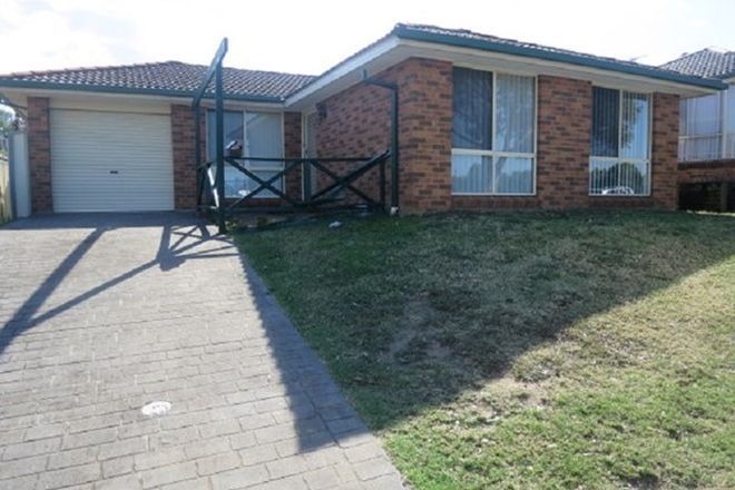 Picture of 36 Sentry Drive, STANHOPE GARDENS NSW 2768