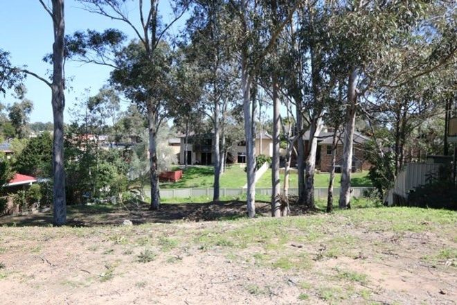 Picture of 16 Nicolena Cres, RUTHERFORD NSW 2320