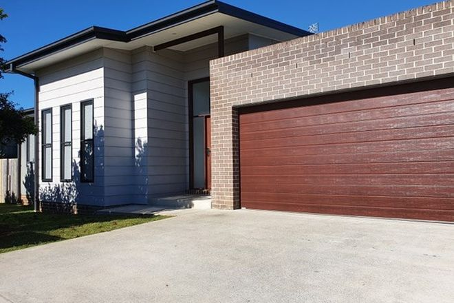 Picture of 1 Hilander Street, CUMBALUM NSW 2478