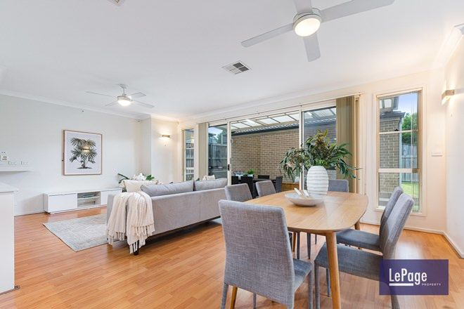 Picture of 189 Sanctuary Dr, ROUSE HILL NSW 2155