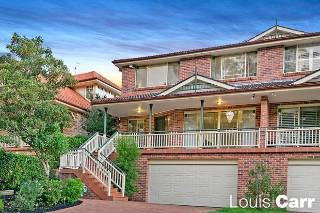 Picture of 25A James Henty Drive, DURAL NSW 2158