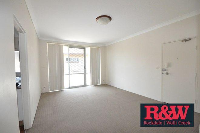 Picture of 5/51 Villiers Street, ROCKDALE NSW 2216