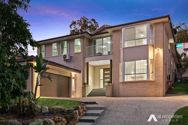 Picture of 16 Wilkins Place, DREWVALE QLD 4116