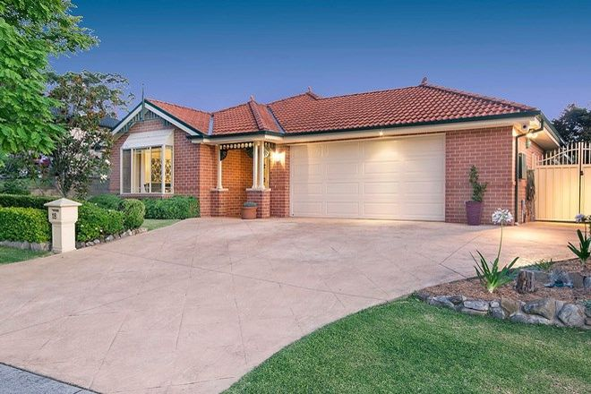 Picture of 18 Hadlow Drive, CAMERON PARK NSW 2285