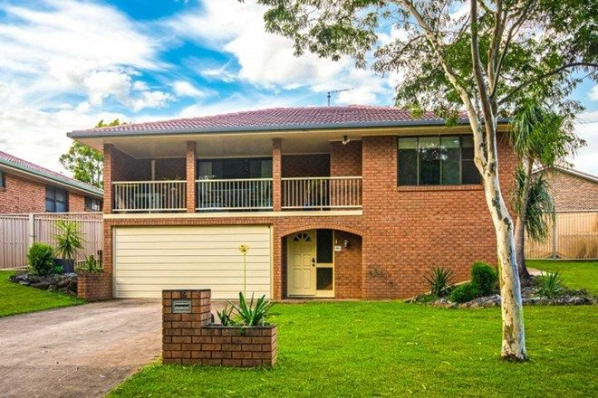 Picture of 16 Barling Street, CASINO NSW 2470