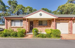 Picture of 8/12 Wyangarie Close, Wallsend NSW 2287
