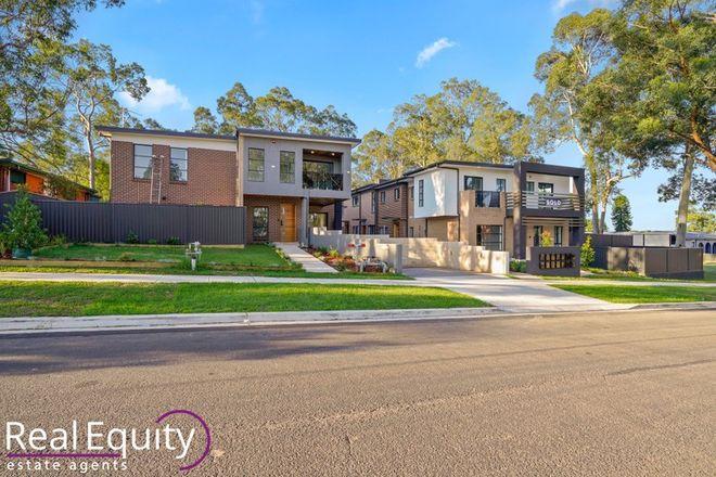 Picture of 13/21-23 Balanada Avenue, CHIPPING NORTON NSW 2170