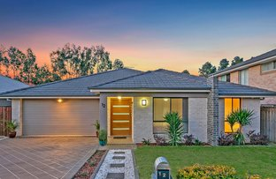 Picture of 12 Jubilee Close, Kings Langley NSW 2147