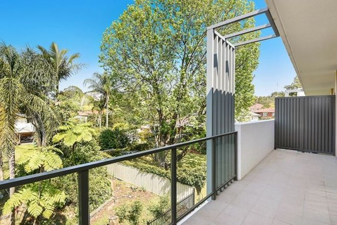 Picture of 209/18-22 Maida Road, EPPING NSW 2121