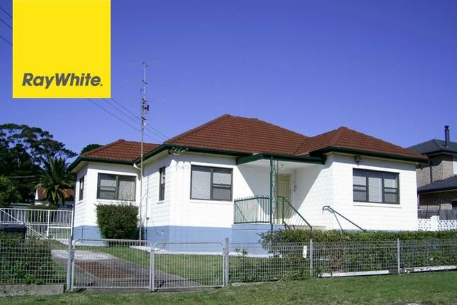 Picture of 47 Korrongulla Crescent, PRIMBEE NSW 2502