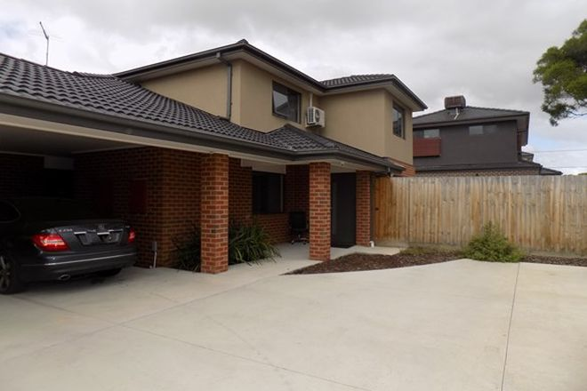 Picture of 3A Room 3 Tennyson Avenue, CLAYTON SOUTH VIC 3169