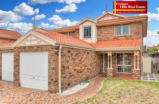 Picture of 31 Bricketwood Drive, Woodcroft NSW 2767