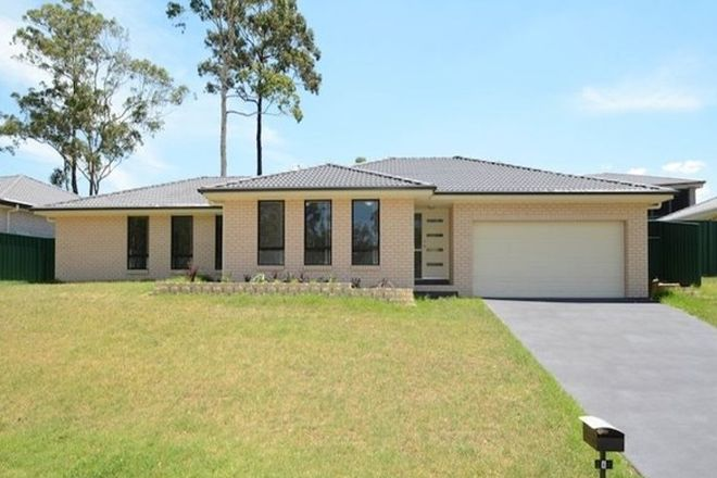 Picture of 6 Coolabah Close, FLETCHER NSW 2287
