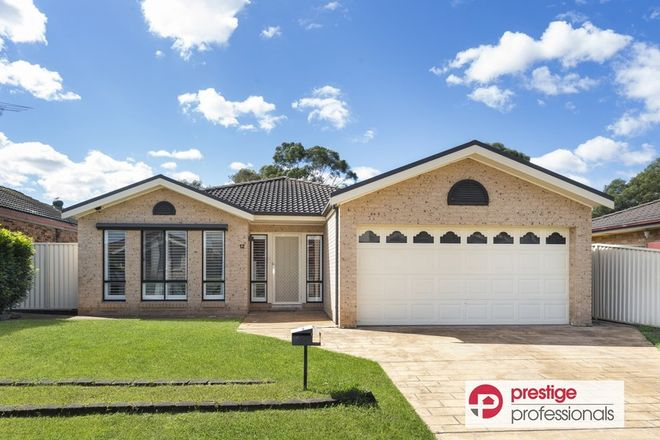 Picture of 12 Collie Court, WATTLE GROVE NSW 2173