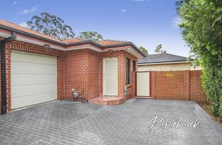 Picture of 2/3 Wirralee, South Wentworthville NSW 2145