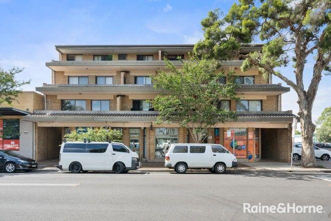 Picture of 2/6 Nardoo Street, INGLEBURN NSW 2565
