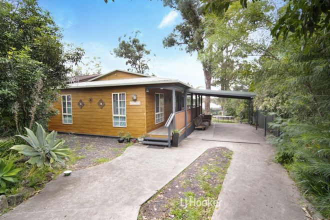 Picture of 47 Tasman Road, ST GEORGES BASIN NSW 2540