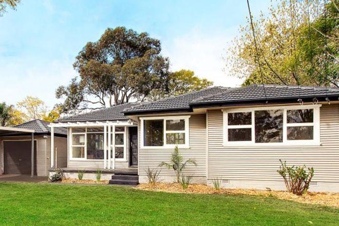 29A McClean Street, BLACKTOWN NSW 2148