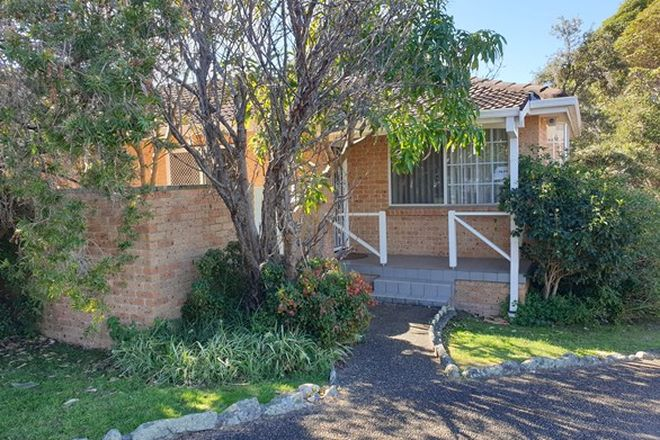 Picture of 1/76-80 Cronulla St, CARLTON NSW 2218