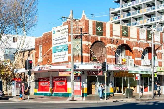 Picture of 4/424 Anzac Parade, KINGSFORD NSW 2032