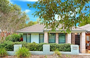 Picture of 16 Guillemot Street, Cranebrook NSW 2749