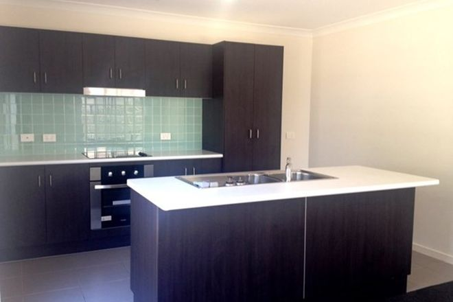 Picture of 12/154 Geaney Lane, DEERAGUN QLD 4818
