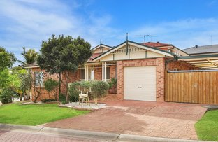 2 Dunk Close, Green Valley NSW 2168