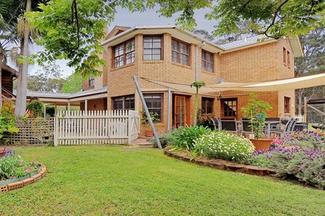 Picture of 7 Mahogany Close, LAKEWOOD NSW 2443