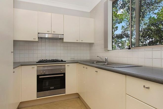 Picture of 6D/19-21 George Street, NORTH STRATHFIELD NSW 2137