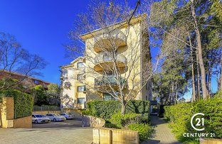 Picture of 9/5-7 Wigram Street, Harris Park NSW 2150