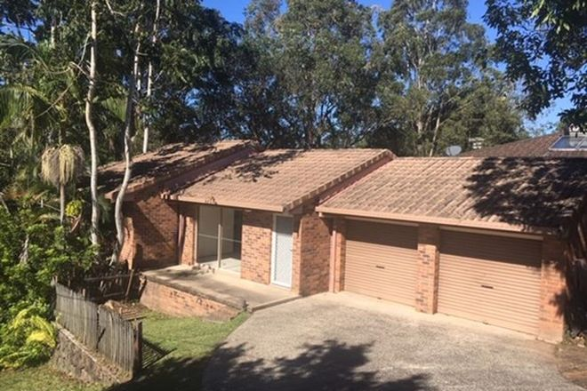 Picture of 1 2/90 Invercauld Road, GOONELLABAH NSW 2480