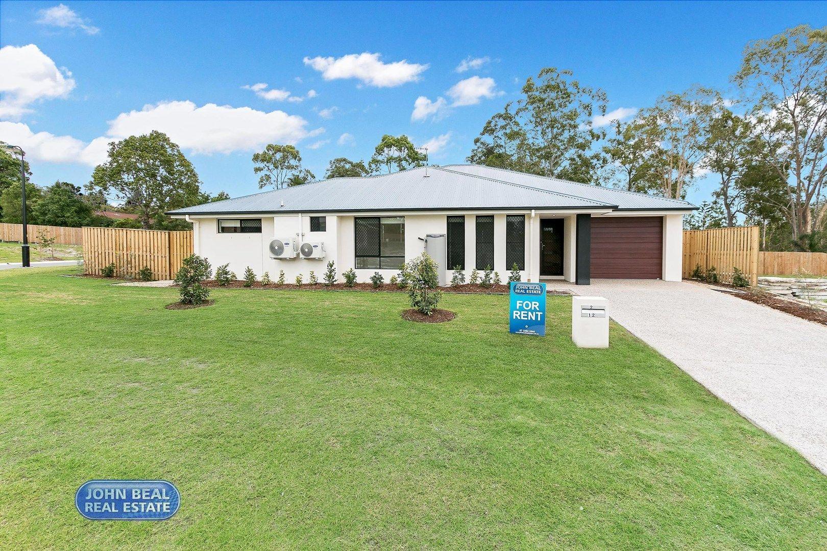 Duplex 2/12 Weyba St, Morayfield QLD 4506, Image 0