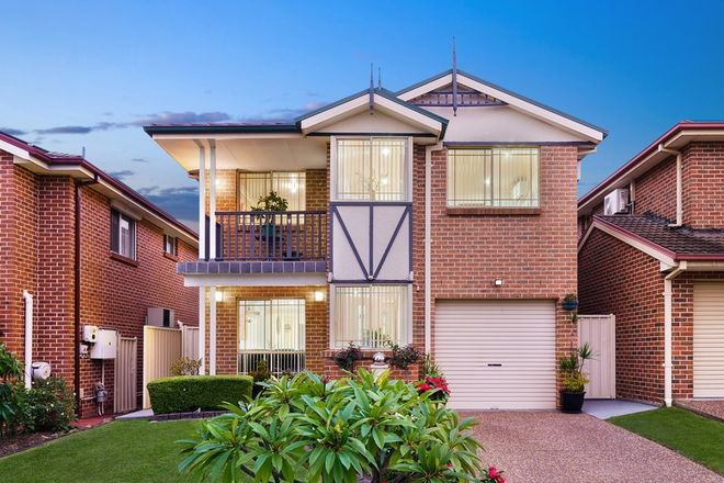 Picture of 7B Cordelia Crescent, GREEN VALLEY NSW 2168
