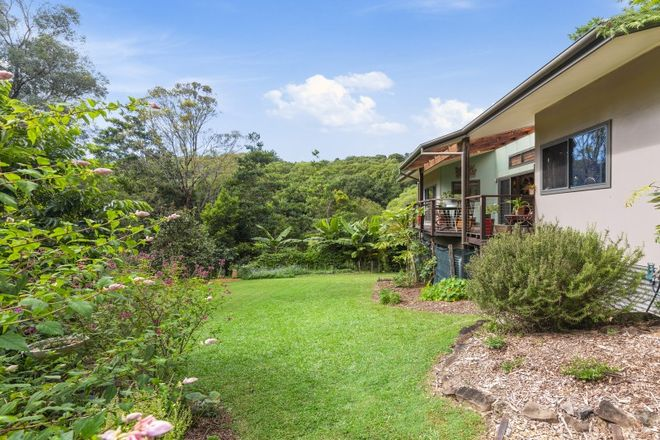 Picture of 4 Wongaree Way, CURRUMBIN VALLEY QLD 4223