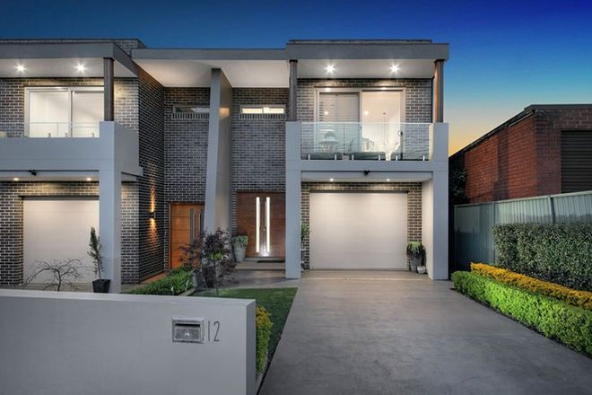 Picture of 12 Gracemar Avenue, PANANIA NSW 2213