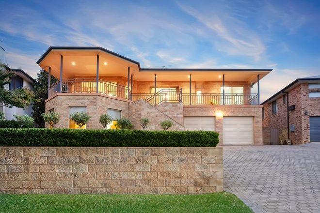Picture of 19 Atherton Crescent, TATTON NSW 2650