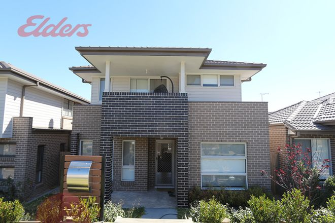 7 Carisbrook St, KELLYVILLE NSW 2155