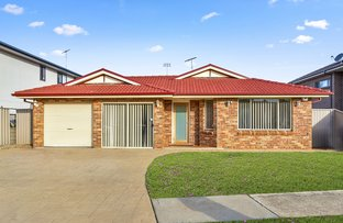 Picture of 262 Pacific Palms Circuit, Hoxton Park NSW 2171