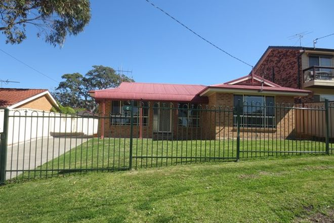Picture of 8 Larapinta Street, GWANDALAN NSW 2259
