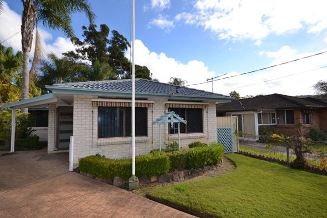 Picture of 4 Amulla Close, POINT CLARE NSW 2250