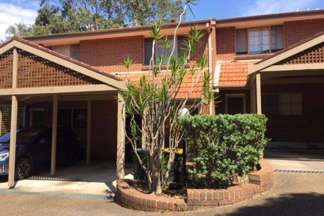 Picture of 20/19 Torrance Crescent, QUAKERS HILL NSW 2763