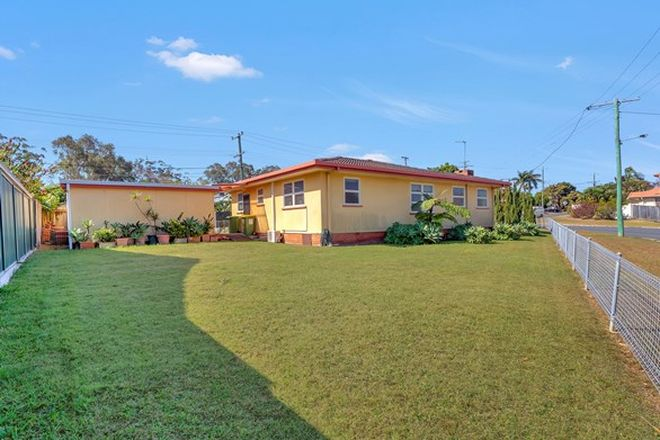 Picture of 6 Poinciana Crescent, BUNDALL QLD 4217