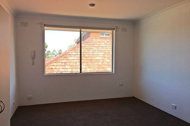 Picture of 21/3 Rayner Street, LILYFIELD NSW 2040
