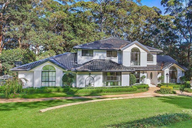 Picture of 3 Blaxland Court, TERRIGAL NSW 2260