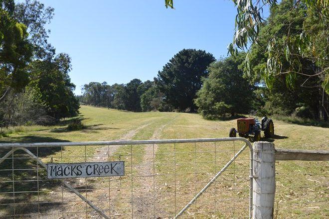Picture of Lot 1 Kalladys Road, DEVON NORTH VIC 3971