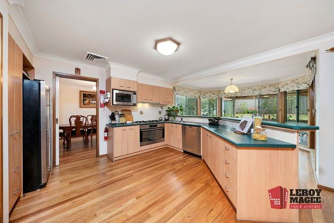 Picture of 17 Bruxner Place, DOONSIDE NSW 2767