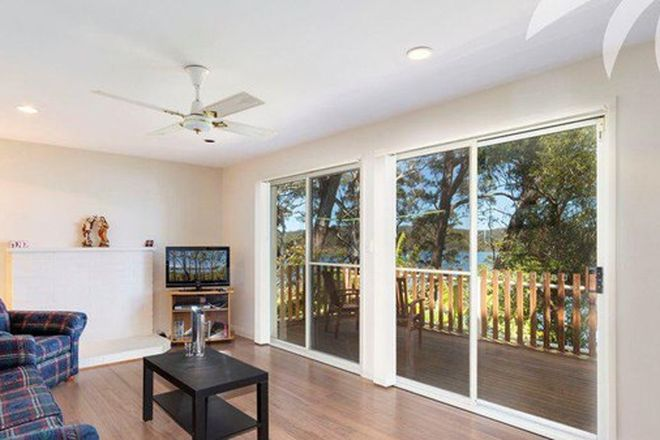 Picture of 45 Amaroo Drive, SMITHS LAKE NSW 2428