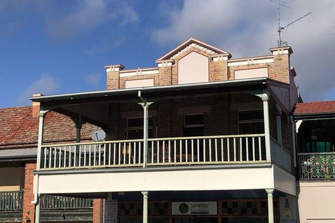 Picture of 114 Sheridan Street, GUNDAGAI NSW 2722